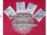 厂家直销硅胶颗粒干燥剂,连云港易轩年底价格特惠