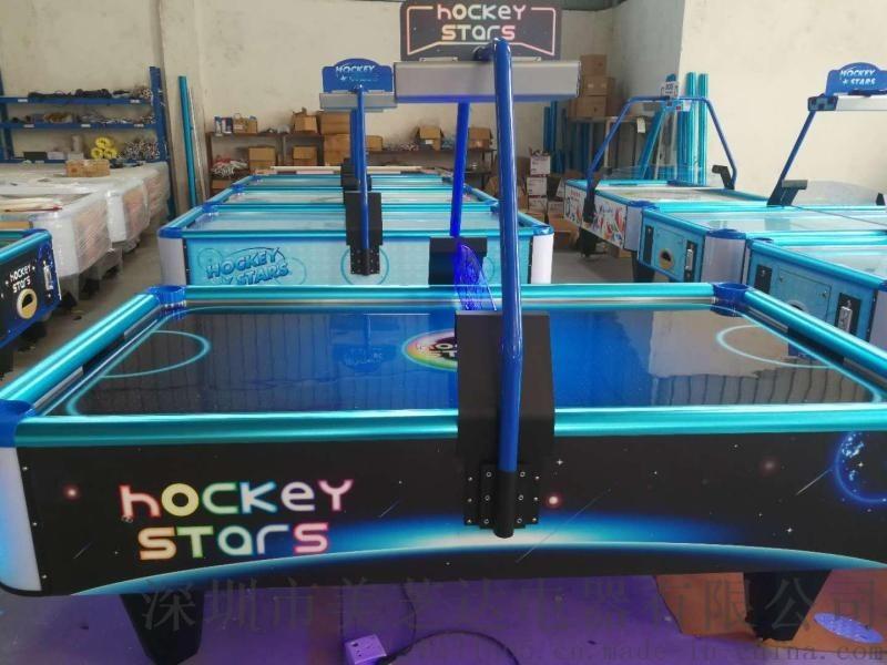 曲棍球氣墊球大型兒童電玩投幣雙人對戰遊樂場豪華遊戲機