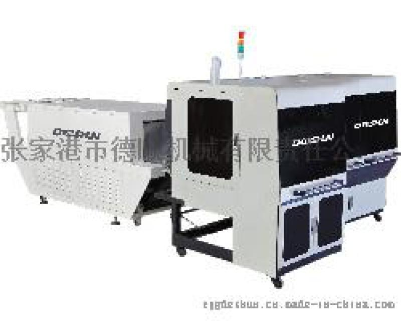 全自动双工位条烟叠烟层热收缩膜包机