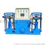 供应双头油压机 公仔加工设备 广东硅橡胶平板硫化机供应商