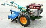 手扶旋耕机 柴油手扶拖拉机 小型果园旋耕开沟机