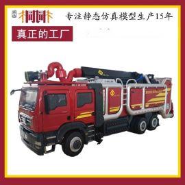 合金桐桐1:40 重型高喷泡沫消防车模型 合金特种车模型 仿真模型