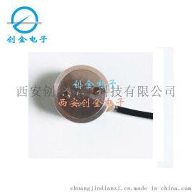 LY-350模型试验专用应变式(电阻式)微型土压力盒微型渗压计