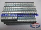 厂家  钕铁硼圆形强力磁铁,流量计  吸铁石