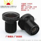 """光学镜头厂家直销 广角镜头 监控镜头 1/2.7"""" TTL:22.5  2.8mm"""