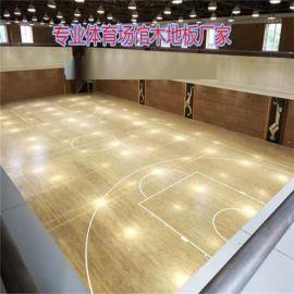 专业实木运动地板厂家生产防滑耐磨运动木地板