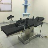 多功能综合手术床电动液压手术台医院手术室用 可拍片