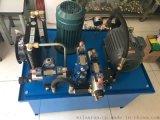 無錫藍潤液壓設備液壓站