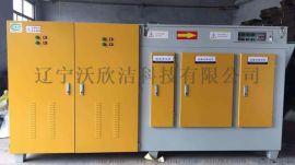 光氧催化净化器 光氧废气净化器 废气处理设备