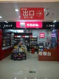 全國手機維修加盟,手機快修連鎖,手機維修加盟就到深圳超耐優選