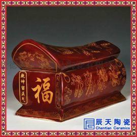 墓穴火化扫墓祭祀祭奠陶瓷防腐蚀环保骨灰盒迁坟用骨灰罐
