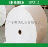 双面包装淋膜纸 楷诚印刷淋膜纸供应商