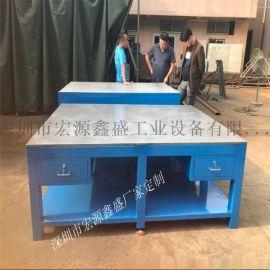 宏源鑫盛定制钢板工作台 重型钳工台