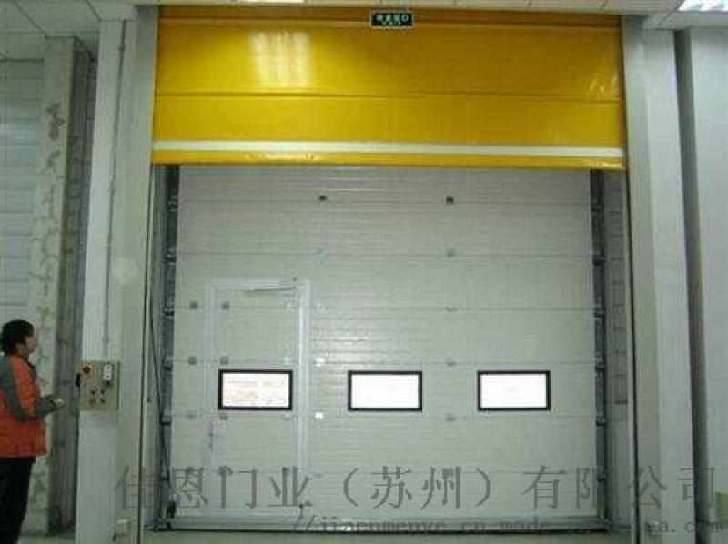 佳恩快速堆積門 廠家堆積式快速門 防塵快速摺疊門