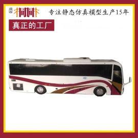 桐桐1: 5高仿真合金豪华巴士客车 旅行空调大巴回力汽车模型 批发