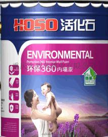 重庆氟碳漆厂家批发、氟碳漆包工包料双包施工