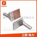 90°銅 鋁過渡設備線夾SY/ SYG 壓縮型