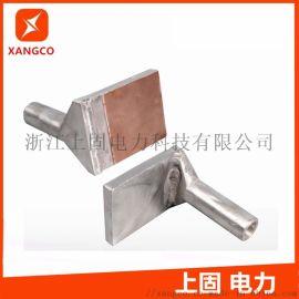 90°銅 铝过渡設備线夹SY/ SYG 压缩型