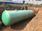 小型化糞池 玻璃鋼化糞池安裝方便