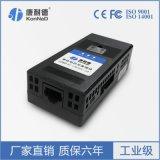 单电池采集模块需配合监控主机使用