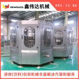 全自动纯净水灌装机生产线供应商