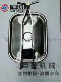 不鏽鋼方形手孔_溫州巨捷牌方形手孔方形手孔人孔