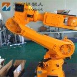 自动化机械手臂 喷涂冲压搬运机器人 机械手