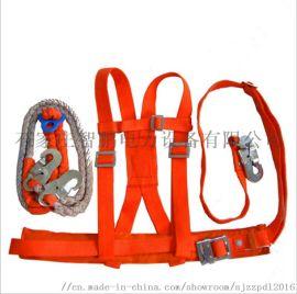 智鹏电力防护双背安全带厂家
