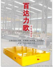 蓄电池轨道转盘车 适用于直角转弯的轨道车厂家直销