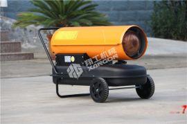 可以给大棚养殖车间厂房供暖的柴油暖风机