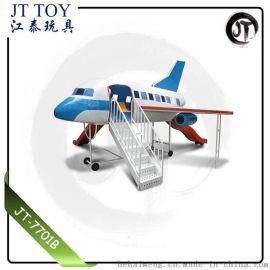 組合兒童室內飛機滑梯,玻璃鋼滑梯,兒童樂園設備