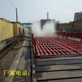 三门峡煤场车辆洗轮机 化工厂车辆洗车机的维护与保养