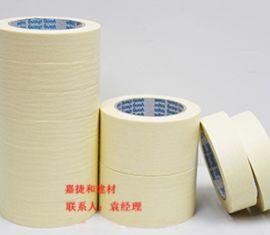 美纹纸厂家直销 遮蔽喷漆美纹胶带量大从优