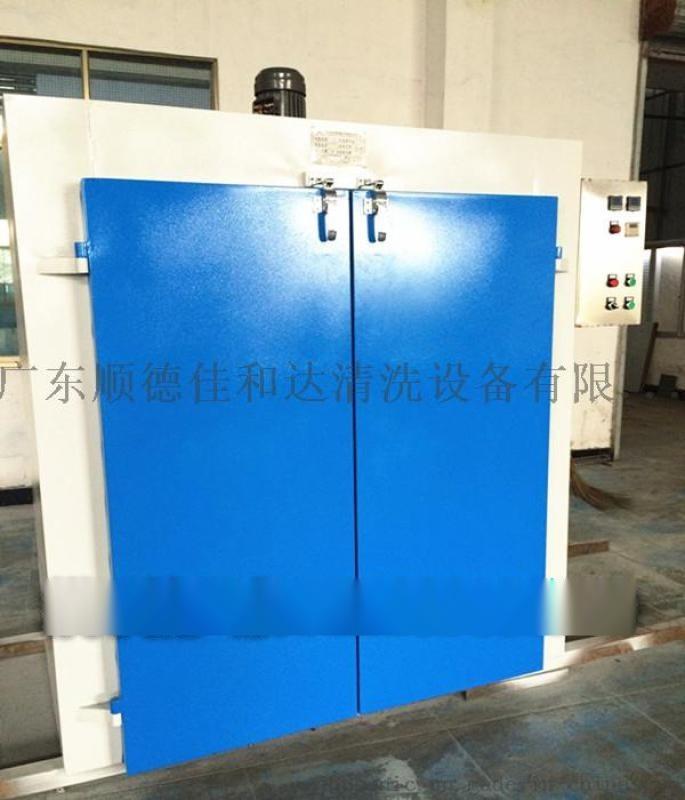 专业定制胶水固化烘干炉,工业烤箱,隧道炉