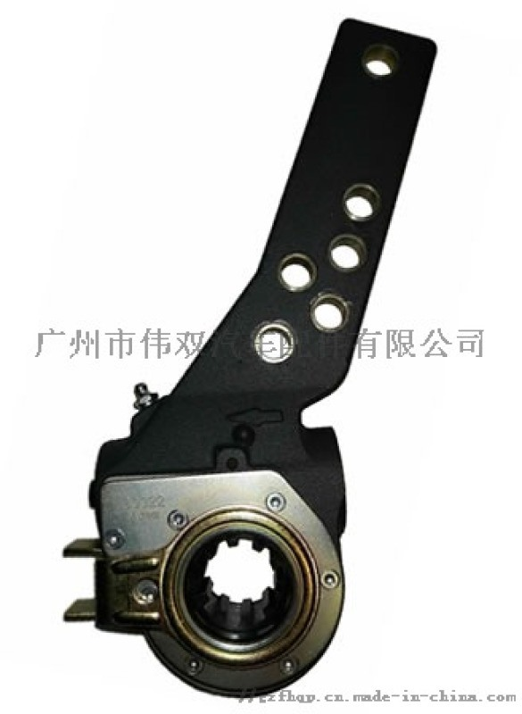 SAF80019自动调整臂