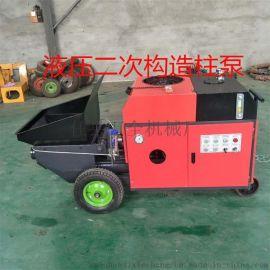 液压卧式二次构造柱泵建筑工地混凝土输送泵