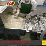 安徽春捲上糠機  自動上漿裹粉設備