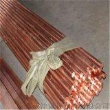 銅棒折彎加工 優質耐磨鍍錫紫銅棒 精密定尺銅棒