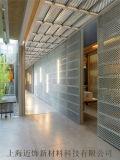 上海不鏽鋼衝孔網板廠家
