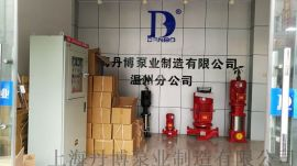 丹博PLC控制箱,消防电气控制装置