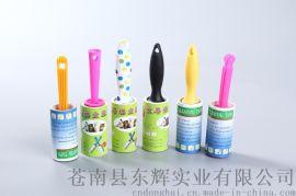 厂家直销 清洁滚筒粘毛器 粘尘纸 清洁胶带