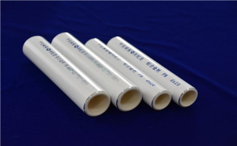 廣西防城港 鋁合金襯塑PB地暖管 生產供應