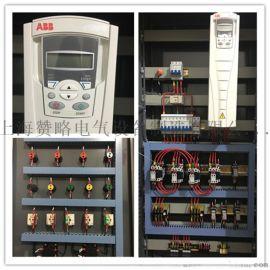 ABB变频恒压供水控制柜 无负压控制柜45KW 一拖一 厂家 价格