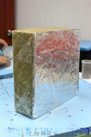 機械設備保温岩棉板