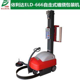 江门自动包膜机 南海机器人包装机 惠州自走式缠绕机