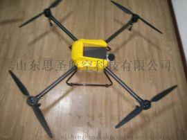 青岛思圣航空无人机生产销售