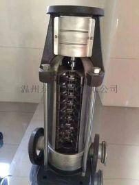 CDL、CDLF不锈钢立式多级离心泵