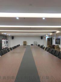多媒体会议室音响会议室音响安装、上海、会议室音响安装