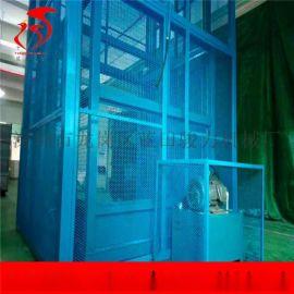 深圳工厂直销固定升降平台 东莞专业定制电动升降货梯