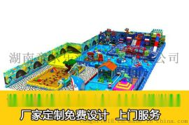 岳阳淘气堡厂家室内游乐设备厂家儿童游乐园设备